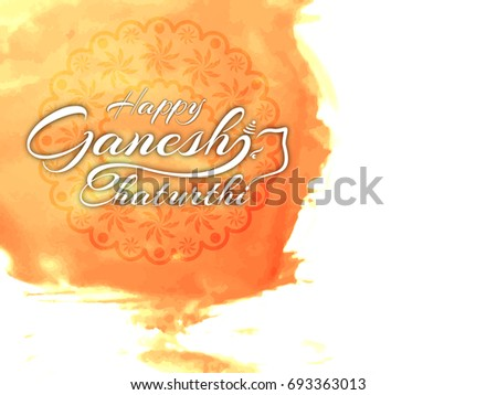 Free Happy Ganesh Chaturthi Vector Card - Download Free Vector Art