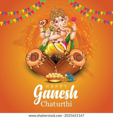 happy Ganesh Chaturthi greetings. vector illustration design. Stok fotoğraf ©
