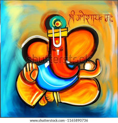 Happy Ganesh Chaturthi, Illustration of Lord Ganesha