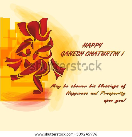 Happy Ganesh Chaturti in a watercolor painting style. Vector. Eps10.