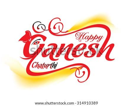 happy ganesha chaturthi text