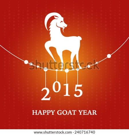 Happy Goat Year 2015