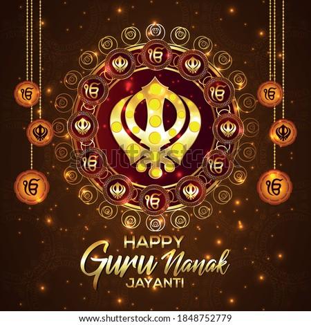 happy gurpurab  guru nanak