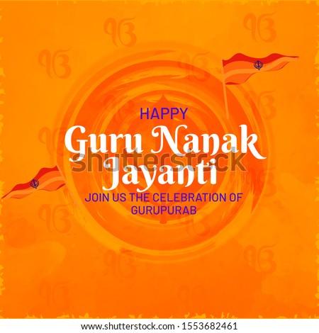 happy guru purab creative