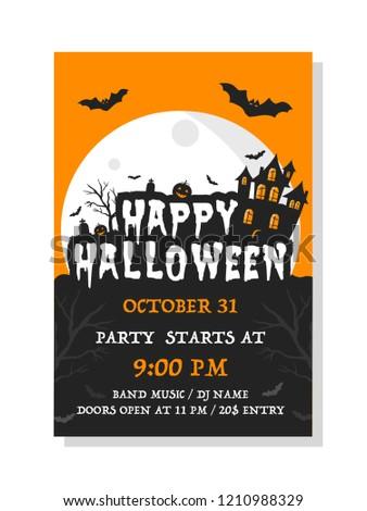 Happy Halloween invitation card. Vector set of Halloween party invitations. Vector illustration. - Shutterstock ID 1210988329