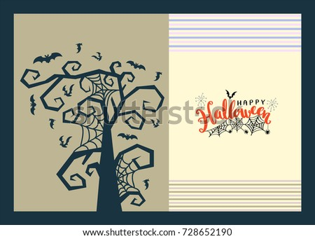 Hand drawn lettering happy birthday decorated with floral