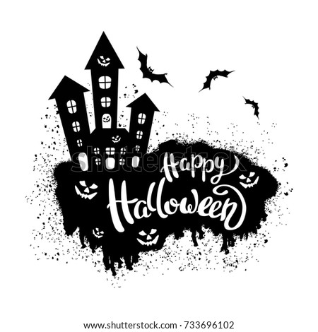 Happy Halloween template for banner or poster. Holiday lettering with house. Vector illustration