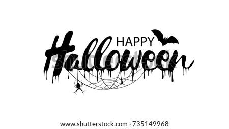 Happy Halloween Text Banner, Vector. One color print