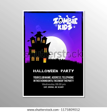 Happy Halloween Zombie party invitation card design vector