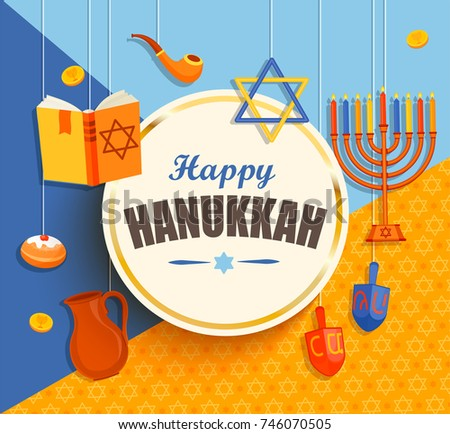 Hanukkah cards download free vector art stock graphics images happy hanukkah card with golden frame on geometric background with different hanukkah symbols vector illustration m4hsunfo
