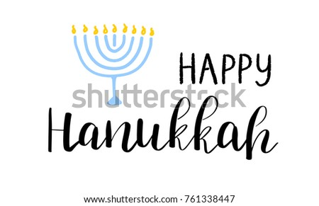 Hanukkah cards download free vector art stock graphics images happy hanukkah card with lettering text and menorah with 9 candles on white background m4hsunfo