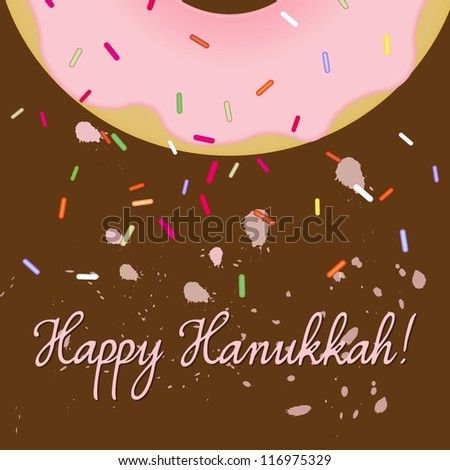 happy hanukkah donut pink congratulation