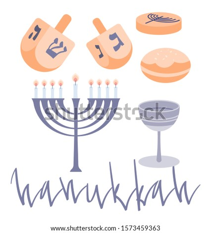 Happy Hanukkah elements set with menora, dreidel, chocolate coins and jelly donuts. Hand drawn flat vector illustration. Stok fotoğraf ©