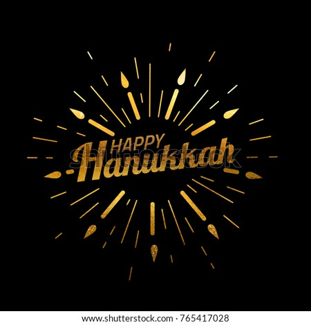 Happy Hanukkah. Font composition with geometric hand drawn sunbursts and candles in vintage style texturing with gold foil Vector Holiday Religion Illustration. Jewish Festival Of Lights. Logo design.