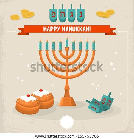 Happy Hanukkah greeting card design. Vector illustration
