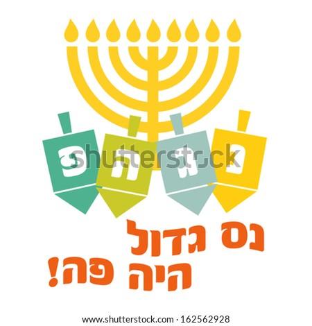 Happy hanukkah greeting card design vector illustration with happy hanukkah greeting card design vector illustration with hebrew letters great miracle happened here m4hsunfo