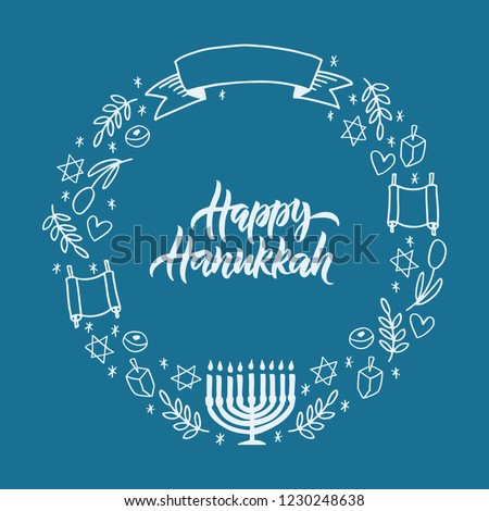 Happy Hanukkah greeting card. Hand drawn text with Jewish holiday symbols Hanukkah on blue background. Vector illustration