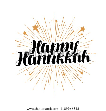 Happy Hanukkah greeting card or banner. Jewish holiday, handwritten lettering vector