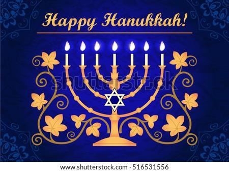 Free happy hanukkah vector download free vector art stock happy hanukkah greeting card ornamental blue background with menorah and star of david m4hsunfo