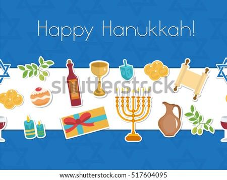 Jewish candlesticks download free vector art stock graphics images happy hanukkah seamless poster happy hanukkah greeting card flyer invitation hanukkah is m4hsunfo