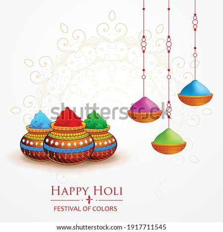 Happy Holi indian hindu festival of colors greeting mandala background with  colorful  yellow, red, blue powder paint  vector banner, poster, creative, flyer