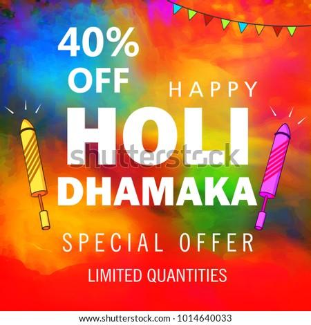 happy holi indian hindu