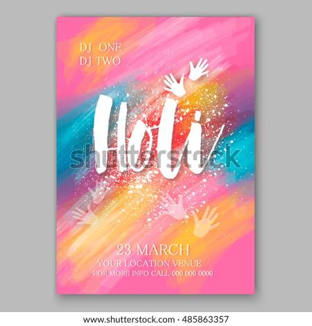 happy holi invitation vector