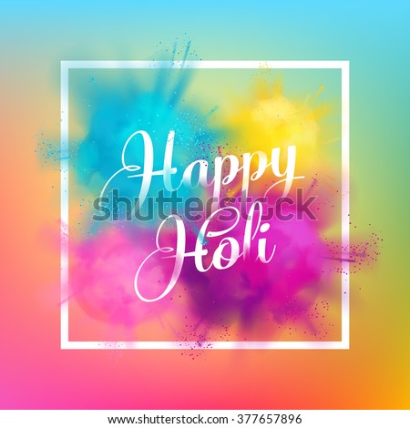 happy holi spring festival of