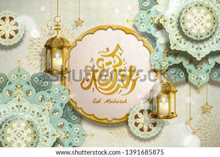 Happy holiday written in arabic calligraphy EID MUBARAK with elegant aqua blue arabesque flower and fanoos