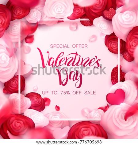 happy holidays  valentines day