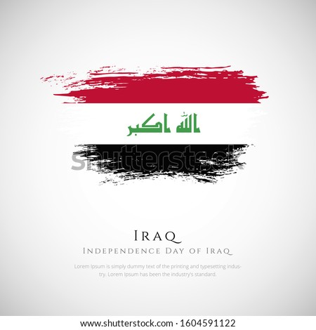 Happy independence day Iraq greeting background. Classic Independence day of Iraq patriotic background with Iraq brush stroke national flag.