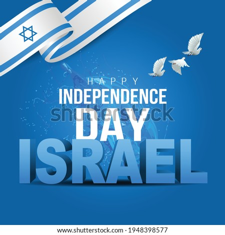 happy independence day Israel. stylish 3d letter with israel flag. vector illustration design Stockfoto ©