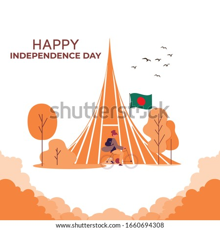 Happy Independence Day_National monument of Bangladesh_ National Martyrs Monument In Bangladesh/Bangladesh National monuments / Jatiyo Sriti Shoudho / Bangladesh Monuments