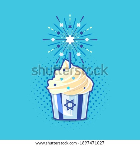 Happy Independence Day of Israel. Cupcake with Israel flag and fireworks vector illustration. Concept for greeting cards, banners and posters