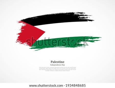 Happy independence day of Palestine with national flag on grunge texture