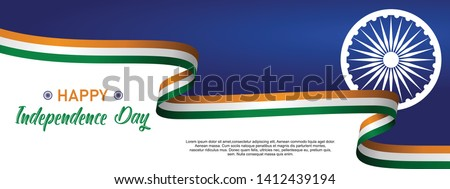 Happy India Independence Day Vector Template Design Illustration - Vector