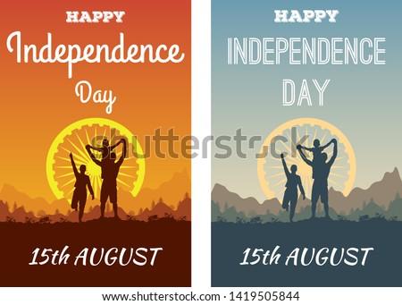 happy indian family celebrate