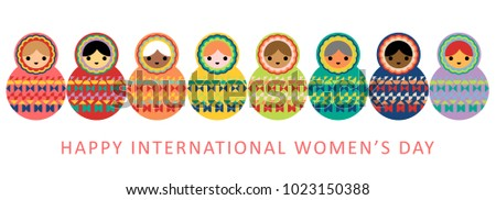 Happy International Women's Day on 8 March. A banner of a group of 8 multi-ethnic and multi-racial women of different ages and cultures, represented in the shape of 8. Celebrate and empower women.