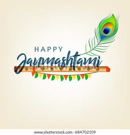 happy janmashtami  beautiful