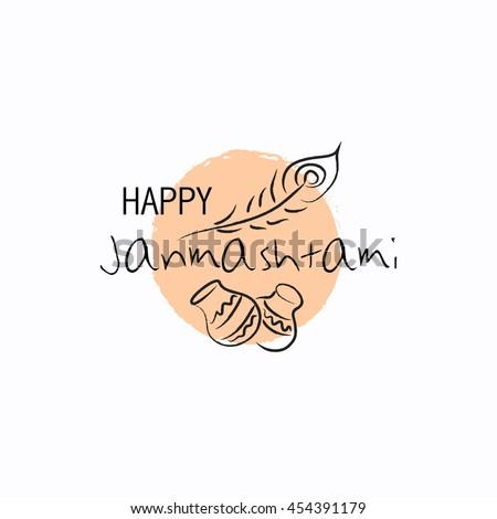 happy janmashtami festival