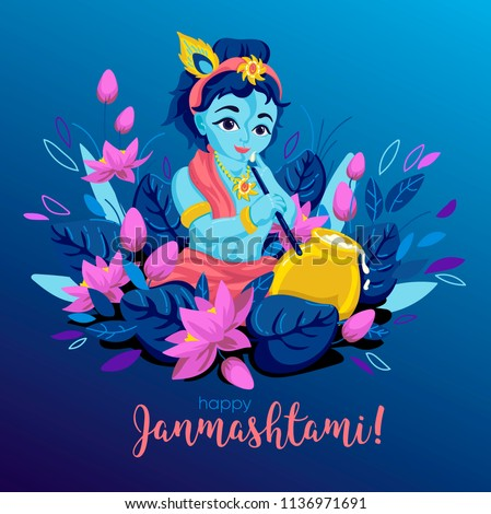 happy janmashtami greeting card