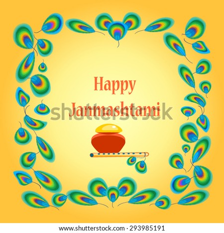 happy janmashtami vector card