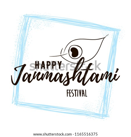 Happy Janmashtami. vector logo design. Usable as background, banner, greeting card, t-shirt, print. Indian holiday.