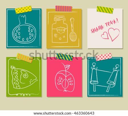 Free shana tova greeting card vector download free vector art happy jewish new year rosh hashanah shana tova vector greeting cards m4hsunfo