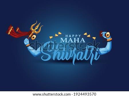happy maha Shivratri with trisulam, a Hindu festival celebrated of lord shiva night, english calligraphy. vector illustration