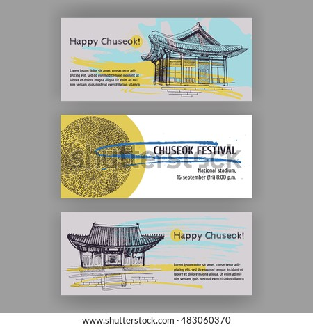 "Happy Mid Autumn brochure. Festival on Korean holiday - Chuseok. Originally known as hangawi. Archaic "" the great middle "", three-day celebrated on the 15th day of the 8th month of the lunar calendar."
