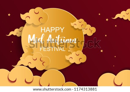Happy mid autumn festival background. paper art style. vector illustration