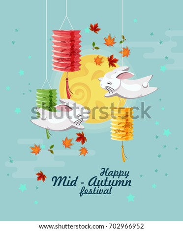 Happy mid autumn festival greeting card. Vector illustration