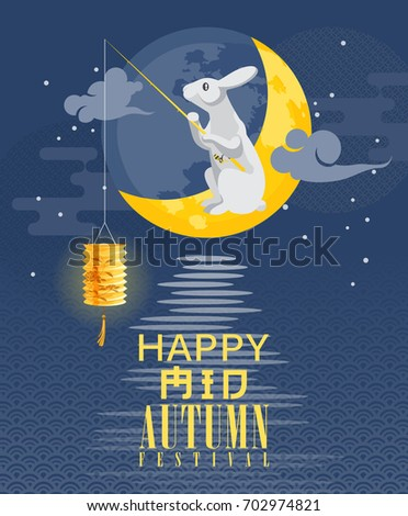 Iconswebsite icons website search over 28444869 icons icon happy mid autumn festival greeting card m4hsunfo