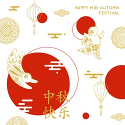 """Happy mid-autumn poster with rabbits, flowers and mooncakes. Traditional Chinese patterns. """"Happy mid-autumn festival"""" in chinese language. Vector illustration for mid autumn celebration."""